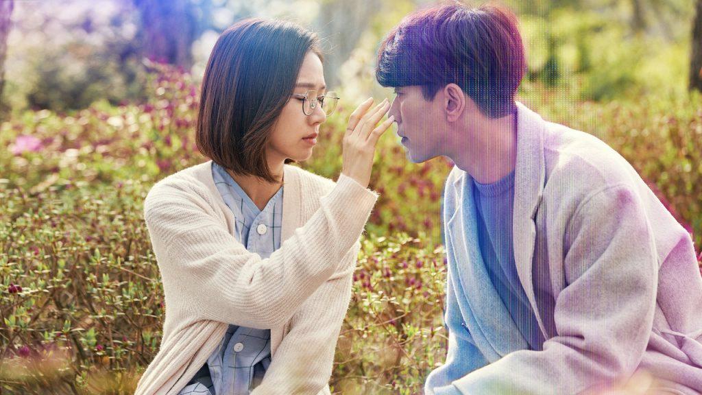 My Holo Love K-drama